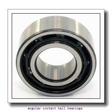 45 mm x 100 mm x 25 mm  45 mm x 100 mm x 25 mm  FBJ 7309B angular contact ball bearings