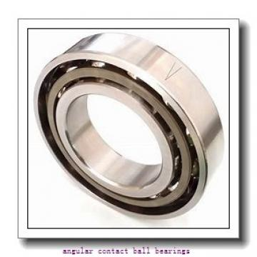 45 mm x 84 mm x 42 mm  45 mm x 84 mm x 42 mm  PFI PW45840042/40CSM angular contact ball bearings