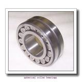 360 mm x 600 mm x 192 mm  360 mm x 600 mm x 192 mm  NKE 23172-K-MB-W33+AH3172 spherical roller bearings